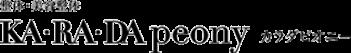 【記事掲載】1月15日発売のanan(1/22号・マガジンハウス発行)に、グループ会社が運営するYMCメディカルトレーナーズスクールか掲載されました。 | カラダピオニー | KA・RA・DA peony