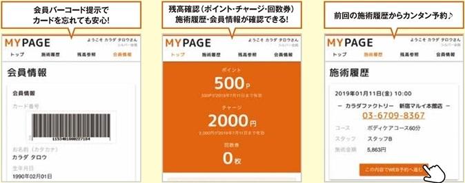 webお知らせ3