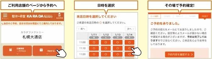 webお知らせ2-1